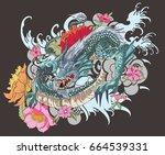 full color asian dragon tattoo  ... | Shutterstock .eps vector #664539331