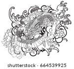 traditional asian dragon... | Shutterstock .eps vector #664539925