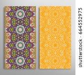 vertical seamless patterns set  ... | Shutterstock .eps vector #664552975