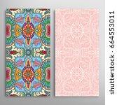vertical seamless patterns set  ... | Shutterstock .eps vector #664553011