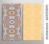 vertical seamless patterns set  ... | Shutterstock .eps vector #664553041