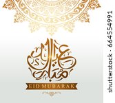 eid mubarak design background.... | Shutterstock .eps vector #664554991