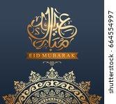 eid mubarak design background.... | Shutterstock .eps vector #664554997