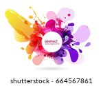 abstract colored flower... | Shutterstock .eps vector #664567861