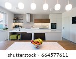 dining area connected with the... | Shutterstock . vector #664577611