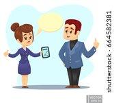 vector cartoon illustration of... | Shutterstock .eps vector #664582381
