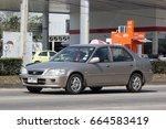 chiang mai  thailand  january...   Shutterstock . vector #664583419