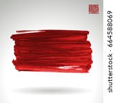 red brush stroke and texture.... | Shutterstock .eps vector #664588069