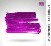 purple brush stroke and texture.... | Shutterstock .eps vector #664588105