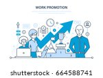 work promotion  success ... | Shutterstock .eps vector #664588741