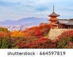 autumn color at kiyomizu dera... | Shutterstock . vector #664597819