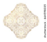 vector vintage decor  ornate...   Shutterstock .eps vector #664598335