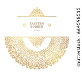 vector vintage decor  ornate... | Shutterstock .eps vector #664598515