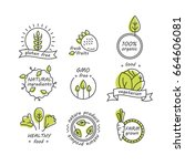 vector set of green and organic ... | Shutterstock .eps vector #664606081