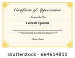 certificate of appreciation  | Shutterstock .eps vector #664614811