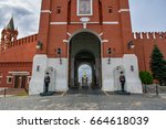 russia  moscow  mary 30  2017.... | Shutterstock . vector #664618039