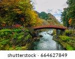 view of shinkyo bridge in...   Shutterstock . vector #664627849