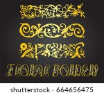 floral borders and design... | Shutterstock .eps vector #664656475