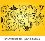 floral borders and design... | Shutterstock .eps vector #664656511