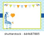 vector card template with a... | Shutterstock .eps vector #664687885