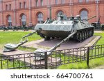 Small photo of Engineering reconnaissance machine IRM. St. Petersburg Russia - 28 May, 2017. Military History Museum of combat equipment in St. Petersburg.