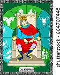the illustration   card for... | Shutterstock .eps vector #664707445