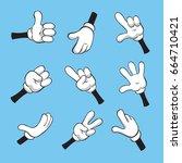 illustration of cartoon various ... | Shutterstock .eps vector #664710421