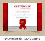 vector certificate template... | Shutterstock .eps vector #664728841