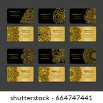 vector vintage business cards... | Shutterstock .eps vector #664747441