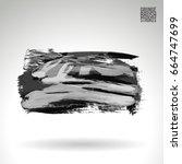 grey brush stroke and texture.... | Shutterstock .eps vector #664747699