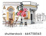 series of backgrounds decorated ... | Shutterstock .eps vector #664758565