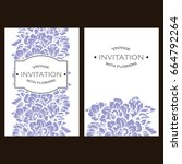 vintage delicate invitation... | Shutterstock .eps vector #664792264