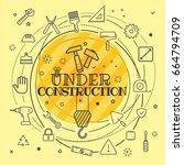 under construction concept....