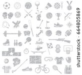 sport equipment icon set ... | Shutterstock .eps vector #664805869