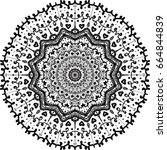 black mandala vector | Shutterstock .eps vector #664844839