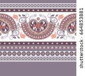 geometric ornament for ceramics ... | Shutterstock . vector #664853881