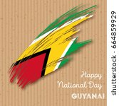guyana independence day... | Shutterstock .eps vector #664859929