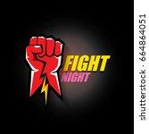 fight night vector modern... | Shutterstock .eps vector #664864051