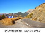 mountain road with a sharp turn ... | Shutterstock . vector #664891969
