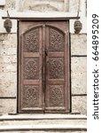 jeddah historical city | Shutterstock . vector #664895209