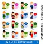 cartoon characters saying hello ... | Shutterstock .eps vector #664898029