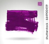 purple brush stroke and texture.... | Shutterstock .eps vector #664900459