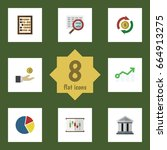 flat icon gain set of scan ... | Shutterstock .eps vector #664913275