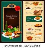 spanish cuisine restaurant... | Shutterstock .eps vector #664922455