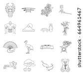 japan set icons in outline... | Shutterstock . vector #664961467