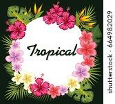 tropical flowers design | Shutterstock .eps vector #664982029