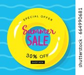 summer sale vector illustration ... | Shutterstock .eps vector #664990681