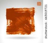 orange brush stroke and texture.... | Shutterstock .eps vector #665019721