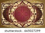 golden ornate decorative... | Shutterstock .eps vector #665027299
