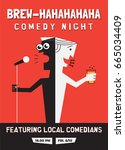 beer and comedy concept. stand... | Shutterstock .eps vector #665034409